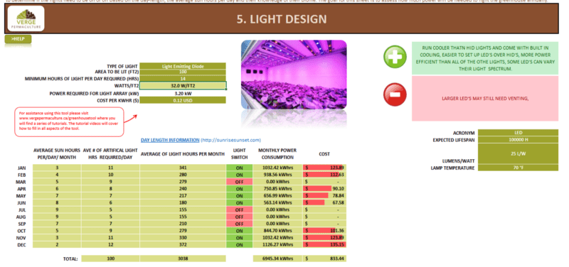 light-design-calculator